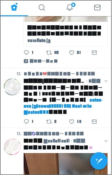 Twitterの文字化け